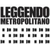 """FESTIVAL """"LEGGENDO METROPOLITANO"""" (CAGLIARI, 4/7 GIUGNO 2015)"""